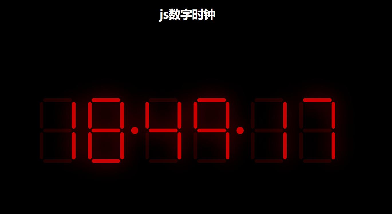 两款好看的JS动态时钟